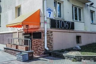 Фотофакт: в столице заработал новый бар «1067», названный в честь года основания Минска