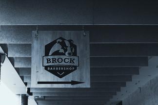 Новый барбершоп Brock открылся в Минске: что предлагают и сколько стоит