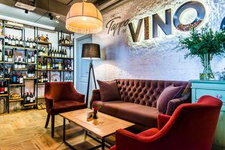На Победителей открылся уютный винный бар Tappo del Vino