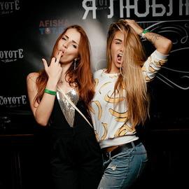 Coyote Live: Rock'n'Roll