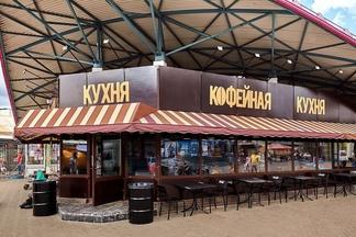 Фотофакт: В новой «Кофейной кухне» на Комаровке будут готовить кофе на песке и итальянское какао