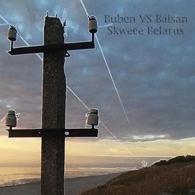 Baisan и Buben опубликовали новый альбом и призвали к профилактике туберкулеза