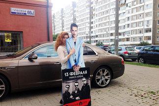За фото с картонным солистом Depeche Mode (будет сегодня «гулять» по Минску) можно получить meet&greet и пластинку с автографом