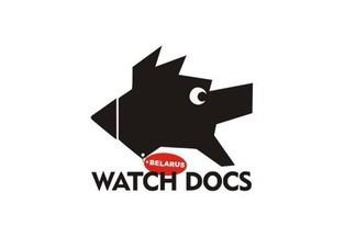 Стоять на своём: в Минске вновь пройдёт кинофестиваль WATCH DOCS Belarus