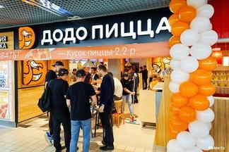 Более 20 видов пиццы и быстрая доставка. Первое заведение «Додо пицца» открылось в Минске