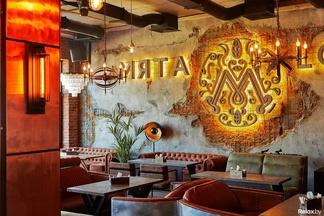 Фотофакт: На Зыбицкой открылась кальянная «Мята Lounge»