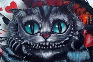 Граффити-конкурс к 950-летию Минска пройдет в Лошицком усадебно-парковом комплексе