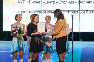 Конкурс «Познай Беларусь» назвал лучших игроков рынка въездного и внутреннего туризма