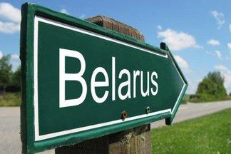 Посмотрите, как выглядит новый туристический бренд Беларуси, который уже успели раскритиковать