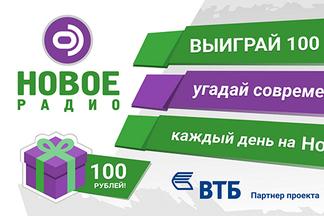 Как заработать 100 рублей за минуту?