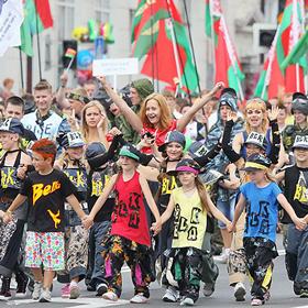 День молодежи в Беларуси