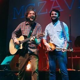 Концерт группы Mgzavrebi