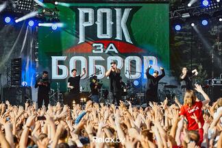 Объявлены новые участники фестиваля «Рок за Бобров»
