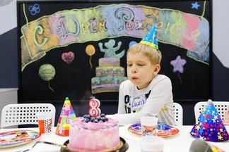 Провести день рождения или выпускной в Evrikum: торт, аниматор, аттракционы и бесплатный вход