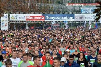 Открыта регистрация на Минский полумарафон-2017, который состоится в сентябре. Успейте зарегистрироваться по самой низкой цене!