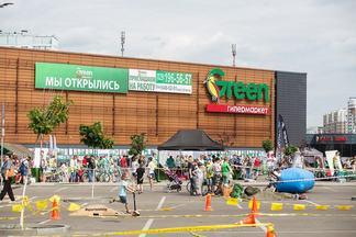 6 300 «квадратов» и 35 касс: в Минске открылся самый большой гипермаркет Green