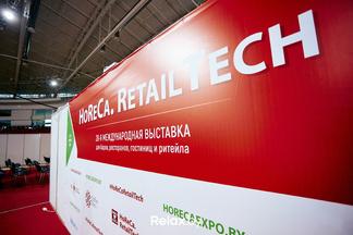 Организаторы HoReCa.RetailTech 2020 объявили о переносе дат выставки. Мероприятие пройдет 26-29 мая