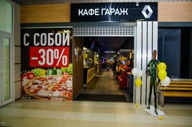 На проспекте Дзержинского открыли «ГАРАЖ» в стиле РЕНО