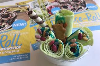 Где в Минске попробовать жареное мороженое