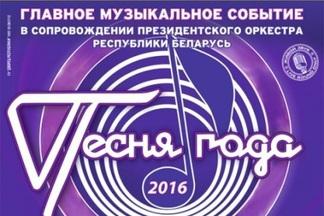 Участники «Песни года» представили свои музыкальные новинки