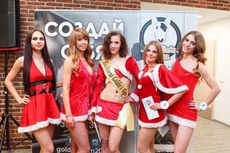 В Минске состоялся проект Miss Fitness Goldie's Gym 2016