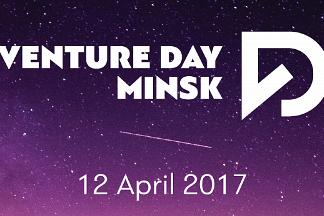 ТОП-10 фишек конференции Venture Day Minsk