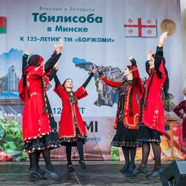 Тбилисоба : 125 лет «Боржоми»