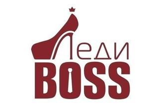 Благотворительная выставка «Леди Босс»: мечты девочек должны исполняться