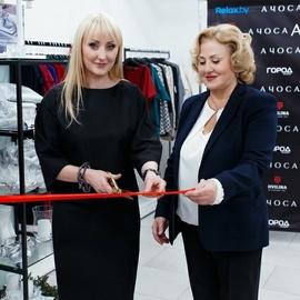 Открытие магазина «Ачоса»