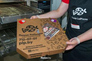 Фотофакт: В Минске заработала новая доставка «Пицца ЛаПицца»