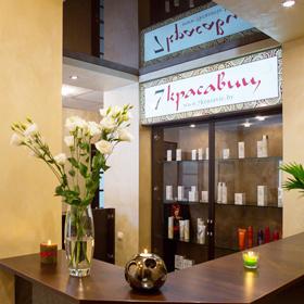 В Минске открылся новый салон красоты «7 красавиц»