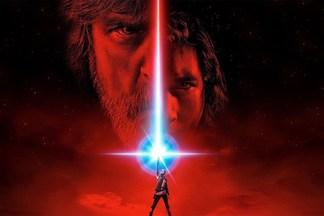 В Минске отменили предпоказ нового фильма из серии «Звездные войны»