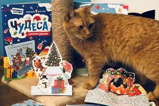 Подарки детям на Новый год в сад. Небанальные открытки и домики Деда мороза своими руками.