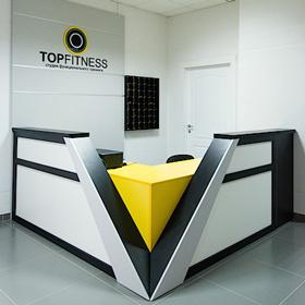 Новый фитнес-клуб TOP FITNESS на Толбухина, 2