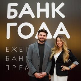 Церемония награждения премии «Банк года 2017»
