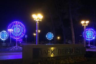 Посмотрите, какие светящиеся фигуры поставили в Парке Победы
