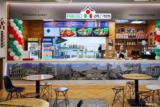 Японская кухня и итальяно буфет. В Dana Mall открылось кафе быстрого обслуживания «PREGO & ОЙсуШИ»