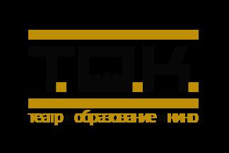 Новый проект «АРТ Корпорейшн» «зарядит» культурное пространство Минска
