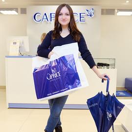Открытие нового магазина обуви «Каприз»