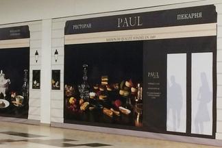Знаменитая пекарня Paul откроется в Dana Mall