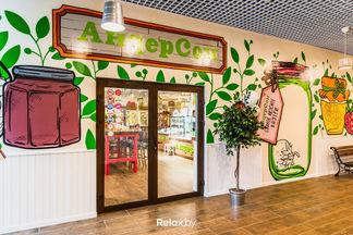 Танцевальные флешмобы и интерактивные игры: в семейном кафе «АндерСон» масштабно отпразднуют 1 сентября