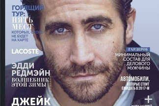 Анонс декабрьского номера журнала XXL