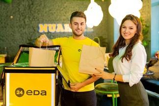 Круглосуточная работа, развитая система лояльности и скидки до 50%. В Минске запускается сервис доставки 24Eda.by.