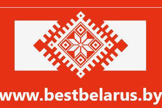 Онлайн-путеводитель по лучшим туристическим объектам запустился в Беларуси