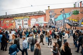 Фотофакт: как минчане развлекались на фестивале Vulica Brasil