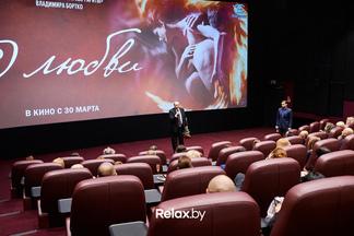 Бесплатный фестиваль кино пройдет в Минске на этой неделе