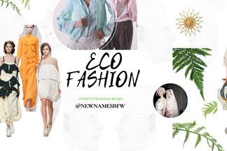 New Names Belarus Fashion Week: стартует новый сезон конкурса молодых дизайнеров