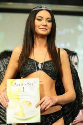 Финал конкурса «Miss Bikini 2010»