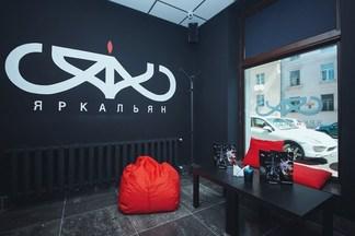 Фотофакт: в центре Минска открылся «Яркальян-бар»