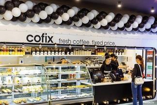 Белорусский бизнесмен приобрел мастер-франшизу сети кофеен Cofix